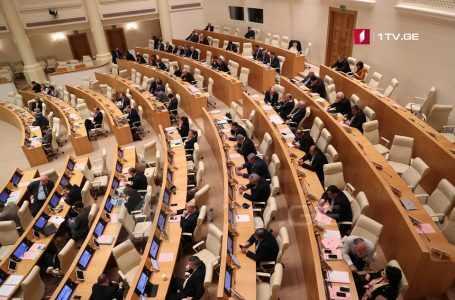Депутаты выслушают премьер-министра, министра здравоохранения и председателя ЦИК на сегодняшнем пленарном заседании