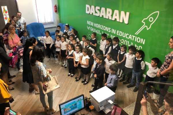Министерство образования и #Dasaran подписали меморандум о сотрудничестве