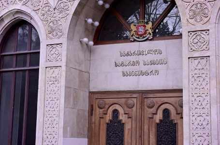 МИД распространил заявление о встрече председателей комиссий по делимитации Грузии и Азербайджана