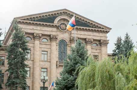 В парламенте Армении будет создана комиссия по изучению обстоятельств Апрельской войны
