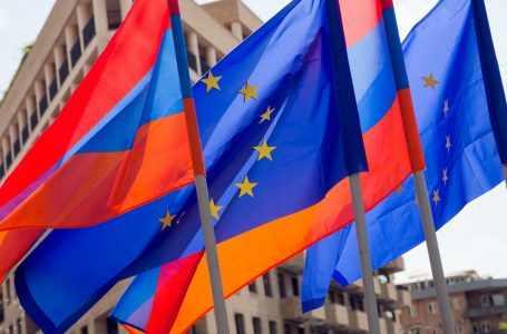 Финансовая поддержка Евросоюза Армении на 2019 год увеличена на 25 млн. евро