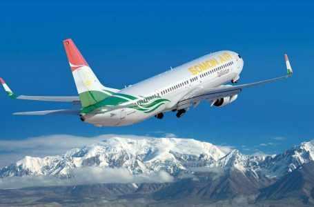 Топ-менеджеры авиаперевозчиков Центральной Азии соберутся в столице Таджикистана, чтобы обсудить сотрудничество