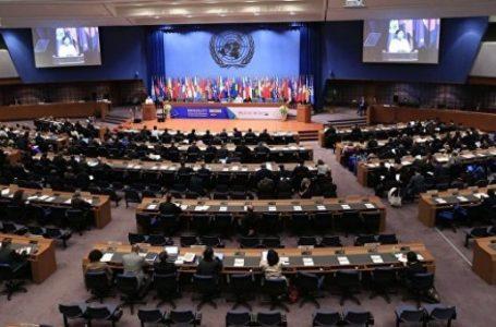 Делегация Туркменистана приняла участие в 75-й сессии ЭСКАТО