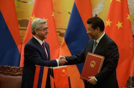 Между Арменией и Китаем отменены въездные визы