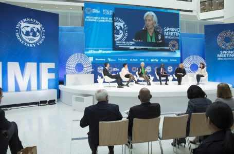 МВФ: Государственные банки в Узбекистане должны решить проблемы с балансом