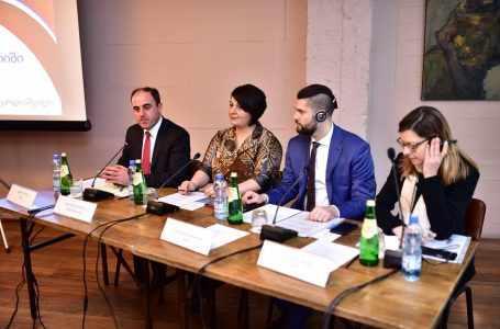 Энергетический омбудсмена провёл международную конференцию