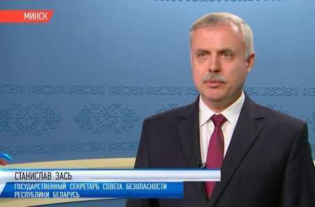 Станислав Зас назначен Генеральным секретарем ОДКБ