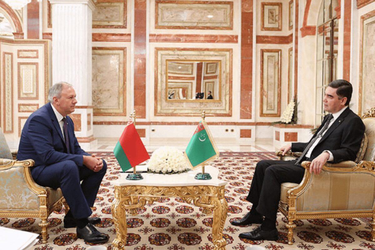 Туркменистан и Беларусь привержены развитию делового партнерства