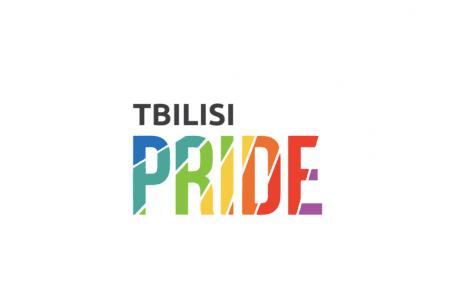 Народный защитник призывает полицию защищать ЛГБТ