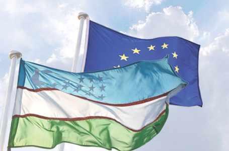 Узбекистан и ЕС проведут второй раунд переговоров по соглашению о партнерстве