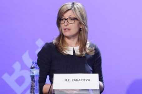 Вице-премьер-министр: Болгария является стратегическим партнером Азербайджана