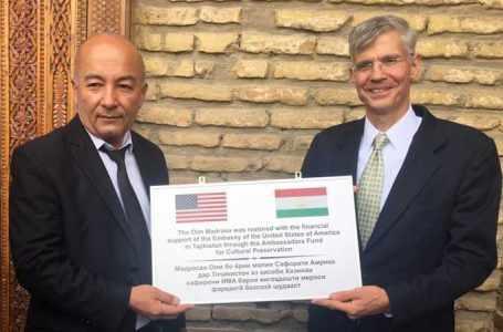 Посольство США оказывает помощь в сохранении исторического наследия в Таджикистане