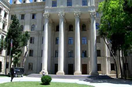 МИД Азербайджана: сложно понять логику руководства Армении