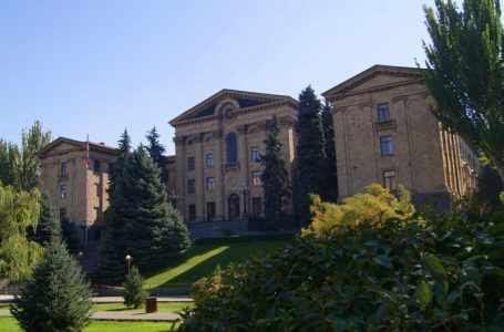 В среду в Ереване проходит внеочередное заседание Национального Собрания Армении