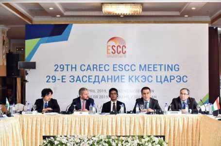 В Ташкенте пройдет Министерская конференция ЦАРЭС в ноябре