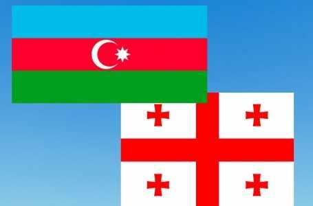 Азербайджан и Грузия продолжают переговоры по делимитации границы