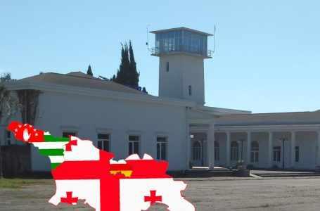 Министр иностранных дел Абхазии отреагировал на заявление МИД Грузии