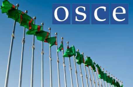 ОБСЕ консультирует Туркменистан по противодействию террористической деятельности