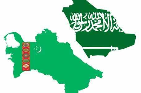 Туркменистан и Саудовская Аравия планируют совместные проекты