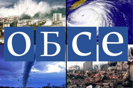 ОБСЕ консультирует Туркменистан по вопросам защиты энергетической инфраструктуры от стихийных бедствий
