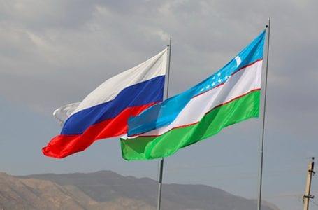Президент Узбекистана отправляется из Японии в Санкт-Петербург