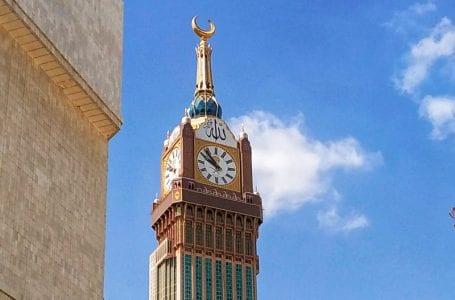 Саудовская Аравия будет дальше развивать отношения с Азербайджаном