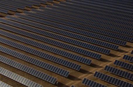 ЕБРР, GCF и CIFs выделяют $ 42,6 млн на строительство солнечной электростанции в Казахстане
