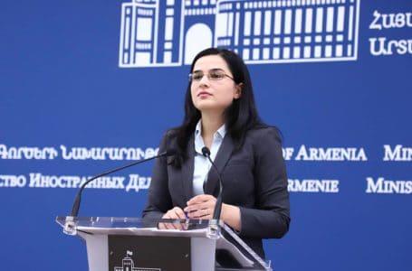 МИД Армении об упрощении визового режима с Грузией