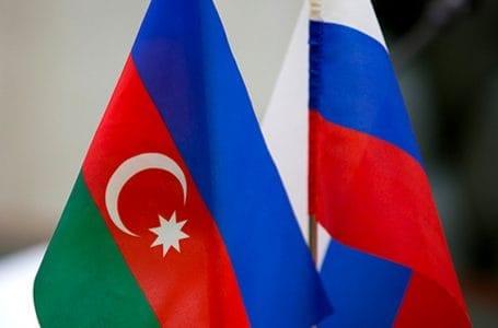 Аналитик: Баку стал благоприятной, безопасной площадкой для диалога