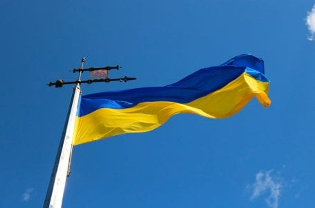 МИД Украины посетит Азербайджан
