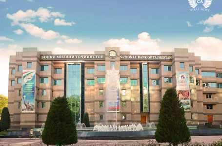 Работники Национального Банка Таджикистана переедут в новые офисы