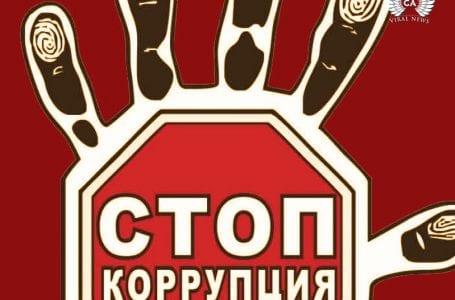 Гос. департамент США признал Кыргызстанца  борцом с коррупцией