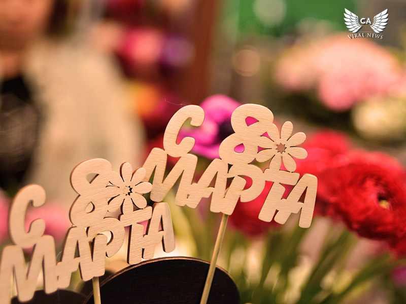Достойный подарок или издевательство? Глава Туркменистана поздравит женщин с восьмым марта