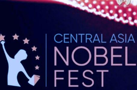 В этом году пройдет очередной Central Asia Nobel Fest