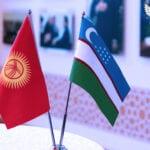 Кыргызстан пришел к компромиссу с Узбекистаном