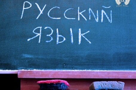 Русский язык признали официальным в Нагорном Карабахе