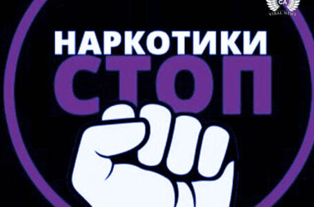 Родственник бывшего главы Казахстана скончался из-за пристрастия к наркотикам