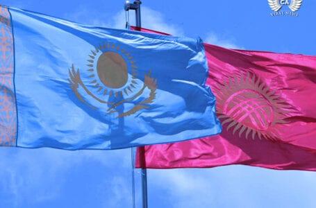 Казахстан и Кыргызстан продолжают углублять взаимовыгодное сотрудничество