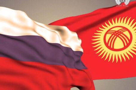 Россия и Кыргызстан провели совместные тактические учения