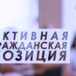 В Казахстане антиправительственные активисты объявили голодовку