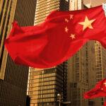 Перспективы официального Пекина в сфере влияния на Центральную Азию и Афганистан