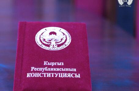 Год назад в Кыргызстане состоялись выборы в парламент